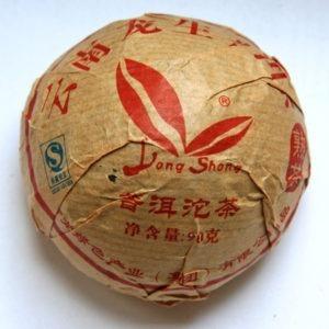 2006 Long Sheng Shu Tuocha – Tmavý puerh hnízdo 90g
