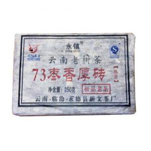 2014 Yong Zhen shu cihla – Puerh z oblasti Lin Cang 250g