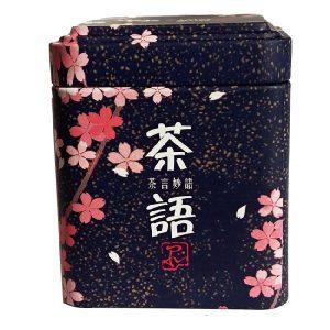Plechová dóza růžové kvítky, Tmavá dóza na čaj i bylinky