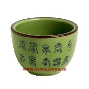 Celadonový kalíšek se znaky, Zelená miska na čaj – celadon