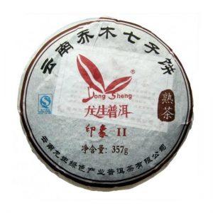 2006 Long Sheng Ping Cha – Koláč tmavého pu-erhu 375 g