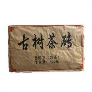 2010 Meng Hai cihla – Vyzrálý tmavý puerh 500g