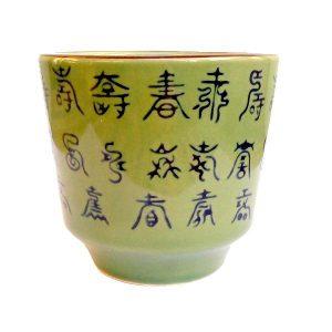 Celadonový šálek větší, Zelený kalíšek se znaky