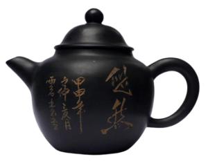 Tmavě zelená yixingová konvička se zlatým zdobením