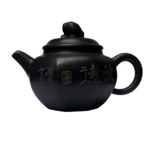 Tmavě zelená hranatá yixingová konvička