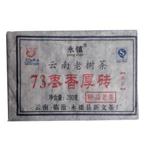 2017 Yong Zhen shu cihla – Puerh z oblasti Lin Cang 250g