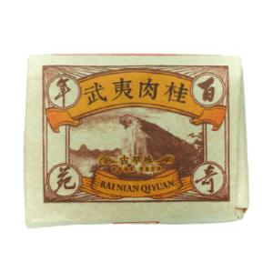 Wu Yi Shan – Gu Zao Wei Shui Xian oolong – Chuť starých věků